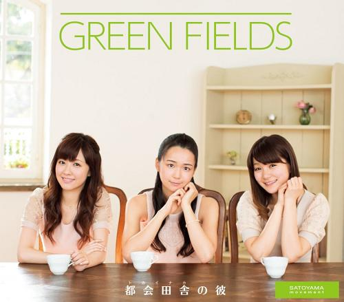 GREEN FIELDS - 2nd Indie Single