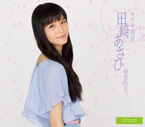 Tasaki Asahi - 2nd Indie Single