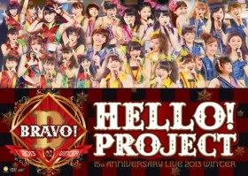 H!P Winter 2013 - Viva & Bravo DVD Covers