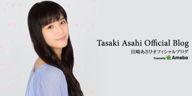 Tasaki Asahi - Official Blog