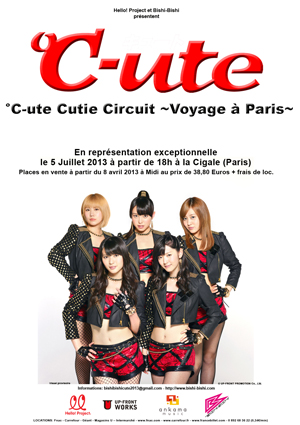 °C-ute - Budokan Concert & Paris Performance