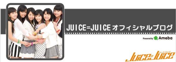 Juice=Juice - Official Blog
