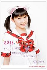 Moshimo Kokumin ga Shusho wo Erandara - Goodslist
