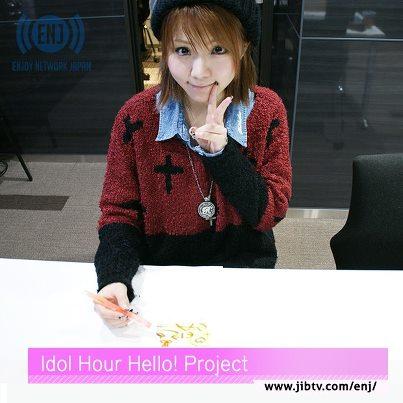 Tanaka Reina – Idol Hour Hello! Project DJ