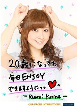 Kumai Yurina Birthday – Event Goods – Hello! News Service  Kumai Yurina Bi...