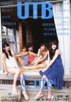 °C-ute - UTB Magazine