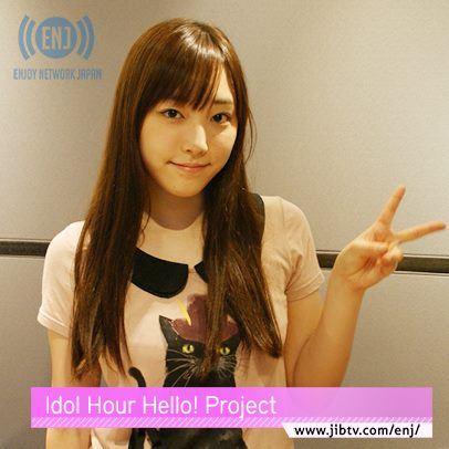 Fukumura Mizuki – Idol Hour Hello! Project
