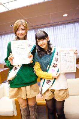 Kumai Yurina & Suzuki Airi - Uji Theme Song
