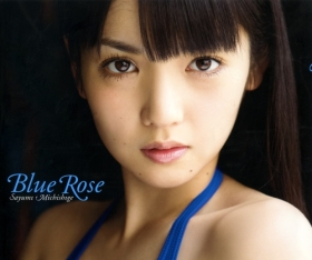 Blue Rose - Cover Released