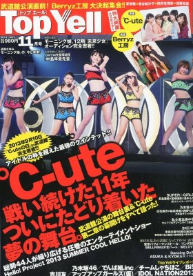 °C-ute - Top Yell Cover