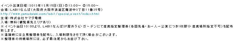 Berryz Kobo to release new single