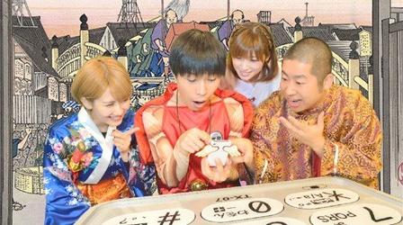 Sengoku Chisato