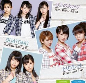 Sato no Akari, Triplet and ODATOMO.