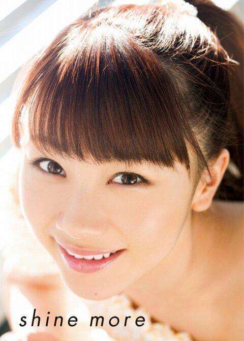 Ishida Ayumi, Morning Musume, Photobook-459114