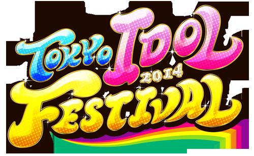 logo_TIF2014_500px