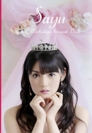 Michishige Sayumi-472299