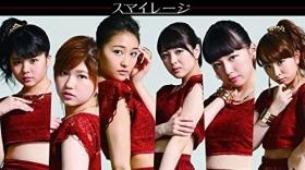 Fukuda Kanon, Katsuta Rina, Nakanishi Kana, S mileage, Takeuchi Akari, Tamura Meimi, Wada Ayaka-478403