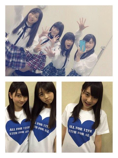 blog, Haga Akane, Makino Maria, Nonaka Miki, Ogata Haruna-511571