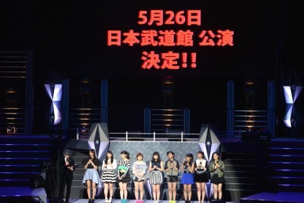 news_header_angerme_0102_01