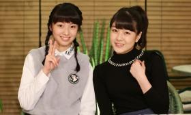 Aikawa Maho, Nakanishi Kana-523394