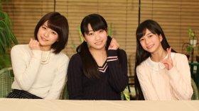 Inoue Rei, Kanazawa Tomoko, Wada Sakurako-525310