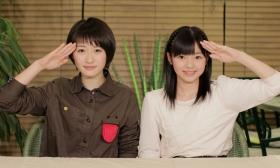 Hamaura Ayano, Kudo Haruka-531795