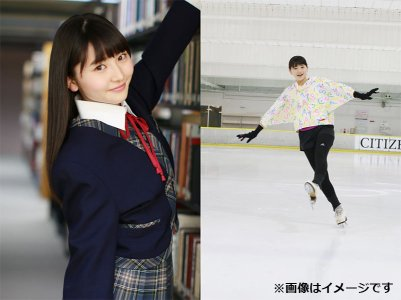 Ogata Haruna-540582