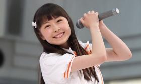Shimamura Uta-555898