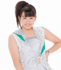 Wada Sakurako
