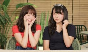 Katsuta Rina, Wada Sakurako-578360