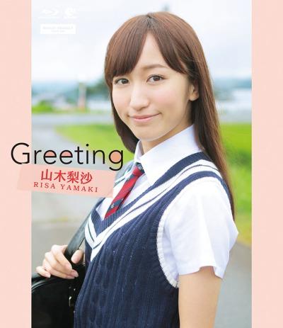Greeting_takagi