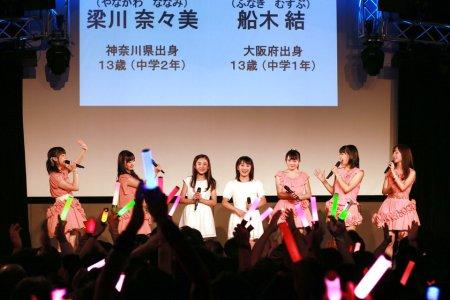 Country Girls, Funaki Musubu, Inaba Manaka, Morito Chisaki, Ozeki Mai, Tsugunaga Momoko, Yamaki Risa, Yanagawa Nanami-588846