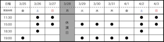 kizetsu-thumb-550x142-804