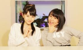Murota Mizuki, Ogata Haruna-616504
