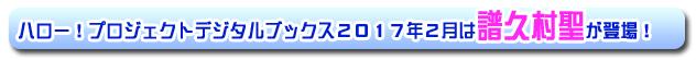 next1702